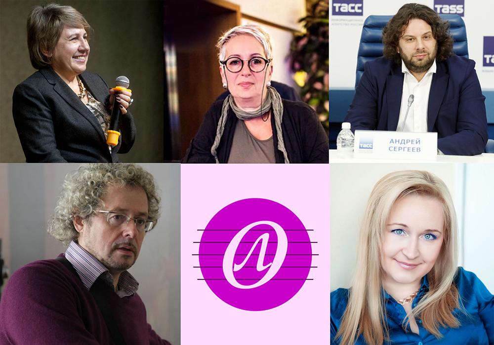Жюри Твой голос 11-2020 -картинка с сайта olhanskiy.ru