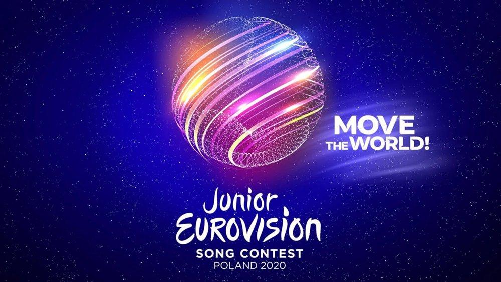 Логотип Детского Евровидения 2020