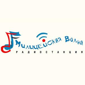"""Логотип радиостанции """"Милицейская волна"""""""