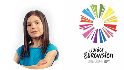 Ксения Незнамова на Детском Евровидении иллюстрация
