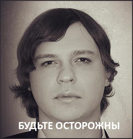 Иван Болдырев (artissound)- арнажировщик-мошенник